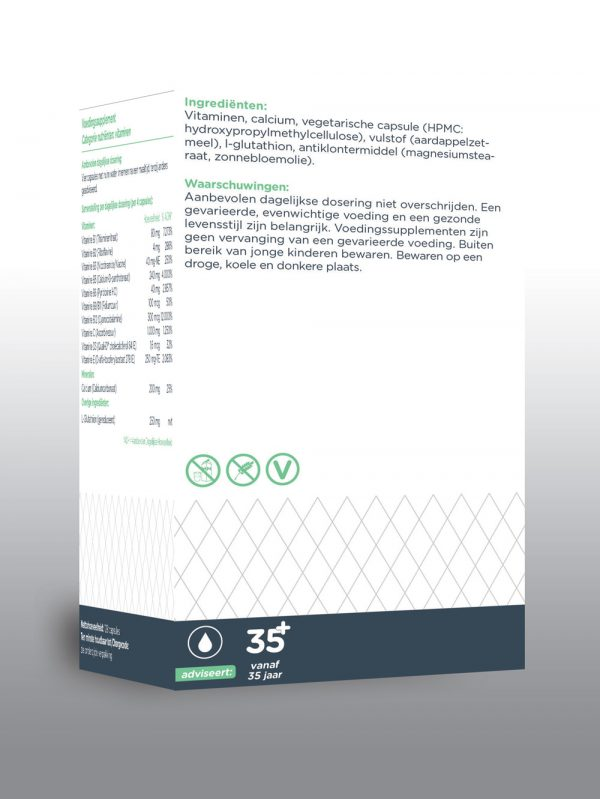HME Antioxidant Formula 2