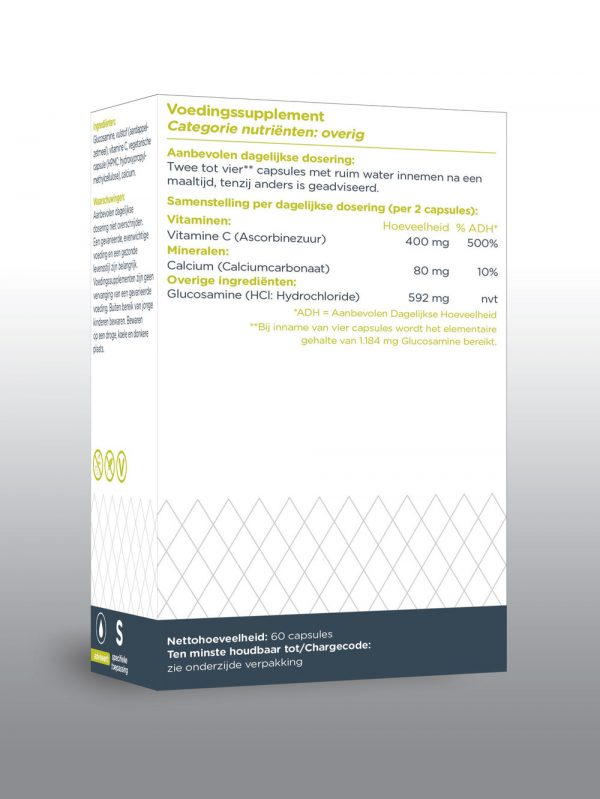 HME Glucosamine Extra